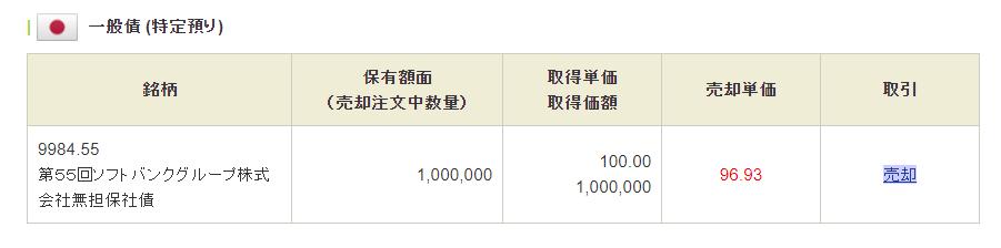 f:id:agura-huma:20200821154156p:plain