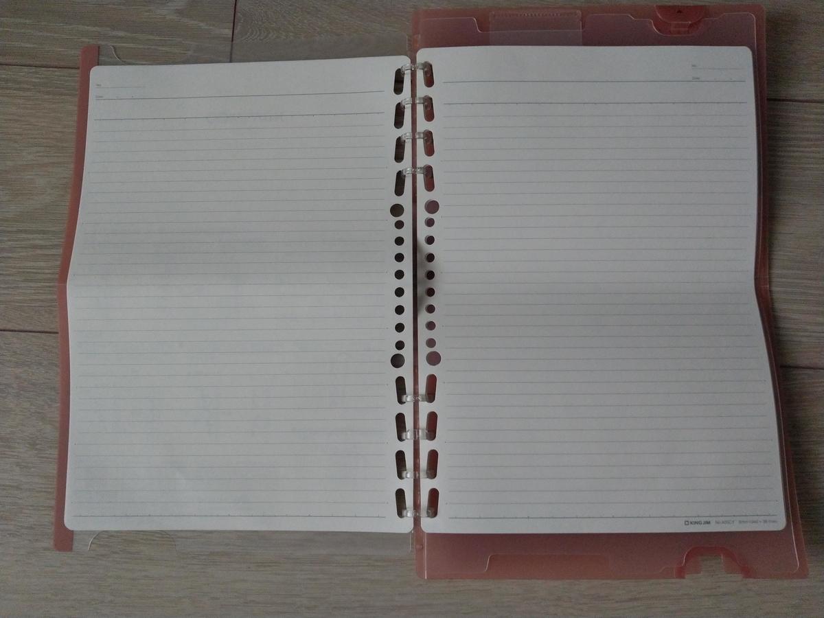 f:id:agura-huma:20200926140006j:plain