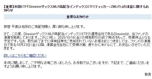 f:id:agura-huma:20201009140735p:plain