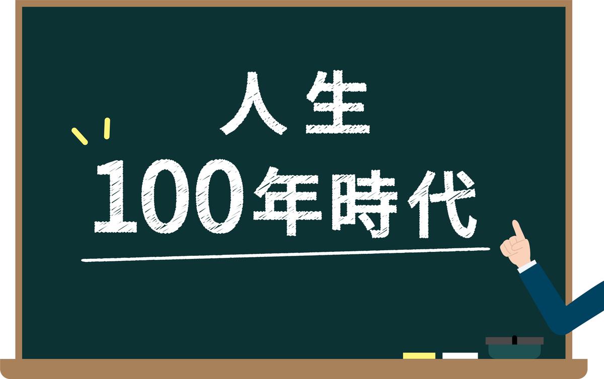 f:id:agura-huma:20201010162624j:plain