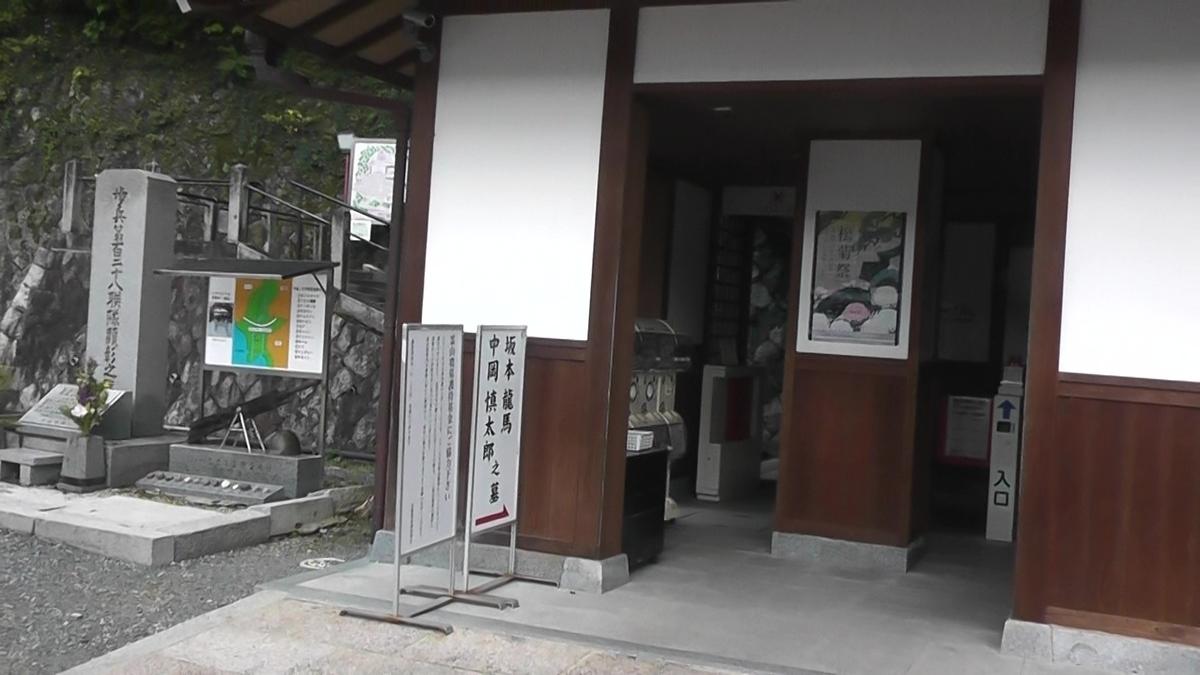 f:id:agura-huma:20201016160856j:plain