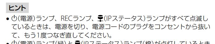 f:id:agura-huma:20201201163232p:plain