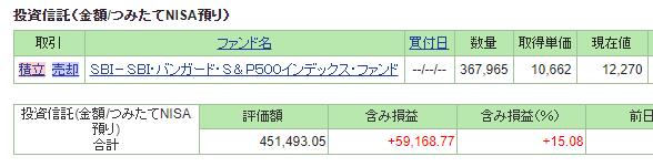f:id:agura-huma:20201230102128p:plain