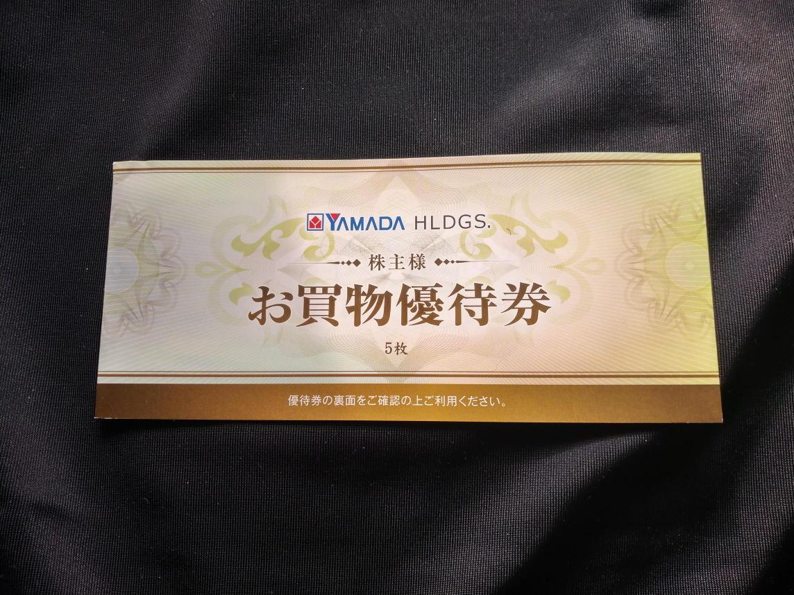 f:id:agura-huma:20210208091054j:plain