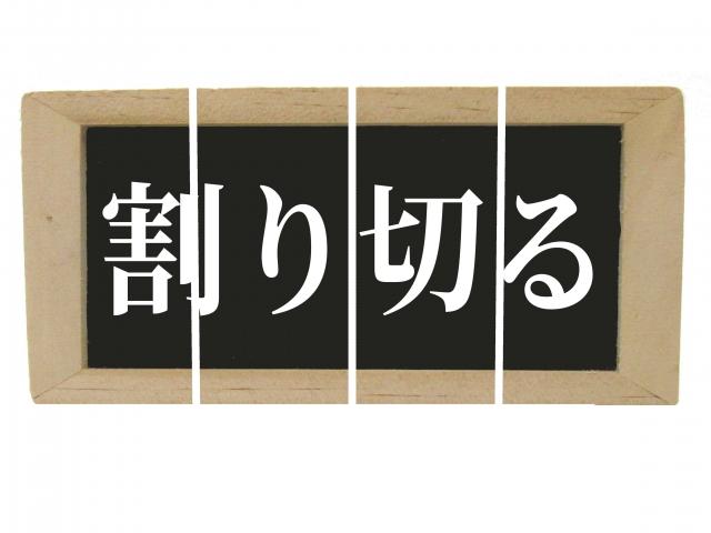 f:id:agura-huma:20210215164214j:plain