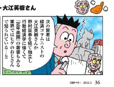 f:id:agura-huma:20210224101239p:plain