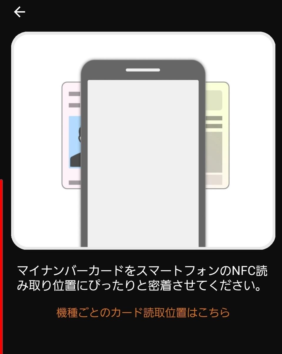 f:id:agura-huma:20210305082327j:plain