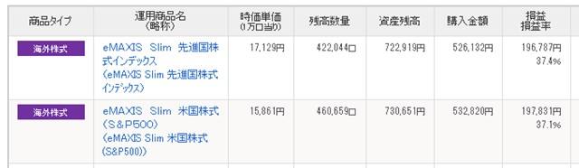 f:id:agura-huma:20210503085946j:plain