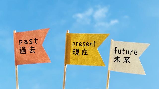 f:id:agura-huma:20210508171542j:plain