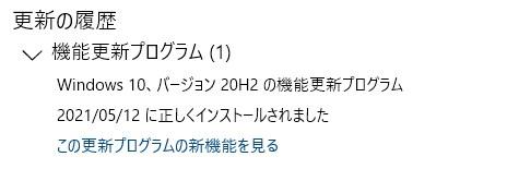 f:id:agura-huma:20210516115427j:plain