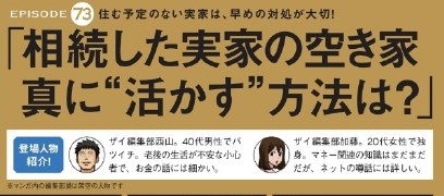 f:id:agura-huma:20210522173156j:plain