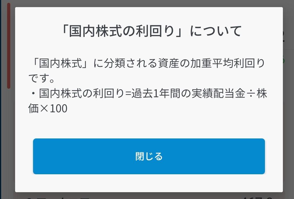 f:id:agura-huma:20210525112844j:plain