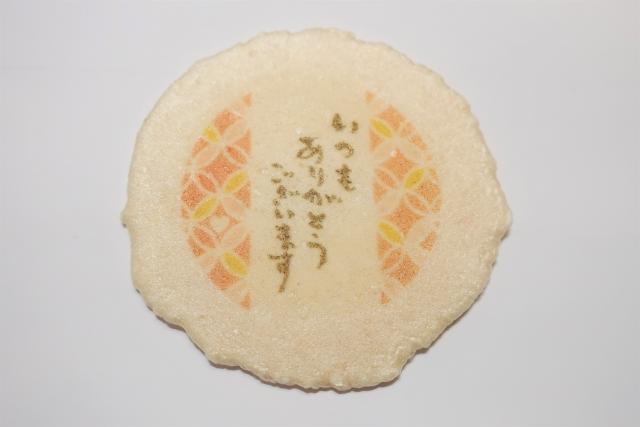 f:id:agura-huma:20210529105738j:plain