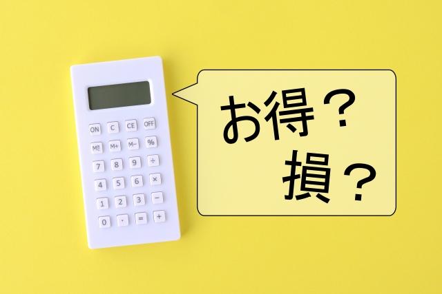 f:id:agura-huma:20210604082921j:plain