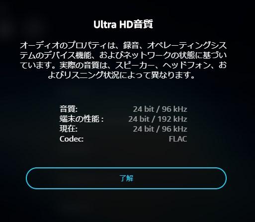 f:id:agura-huma:20210630091453j:plain
