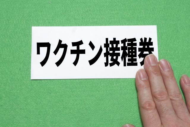 f:id:agura-huma:20210712073107j:plain
