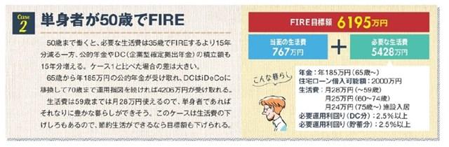 f:id:agura-huma:20210814093727j:plain