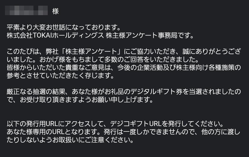 f:id:agura-huma:20210820102141j:plain