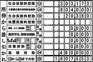 f:id:agura-huma:20210910182532j:plain