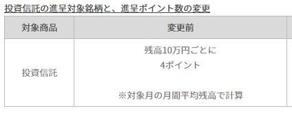 f:id:agura-huma:20210913083946j:plain