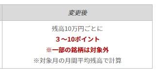 f:id:agura-huma:20210913084111j:plain