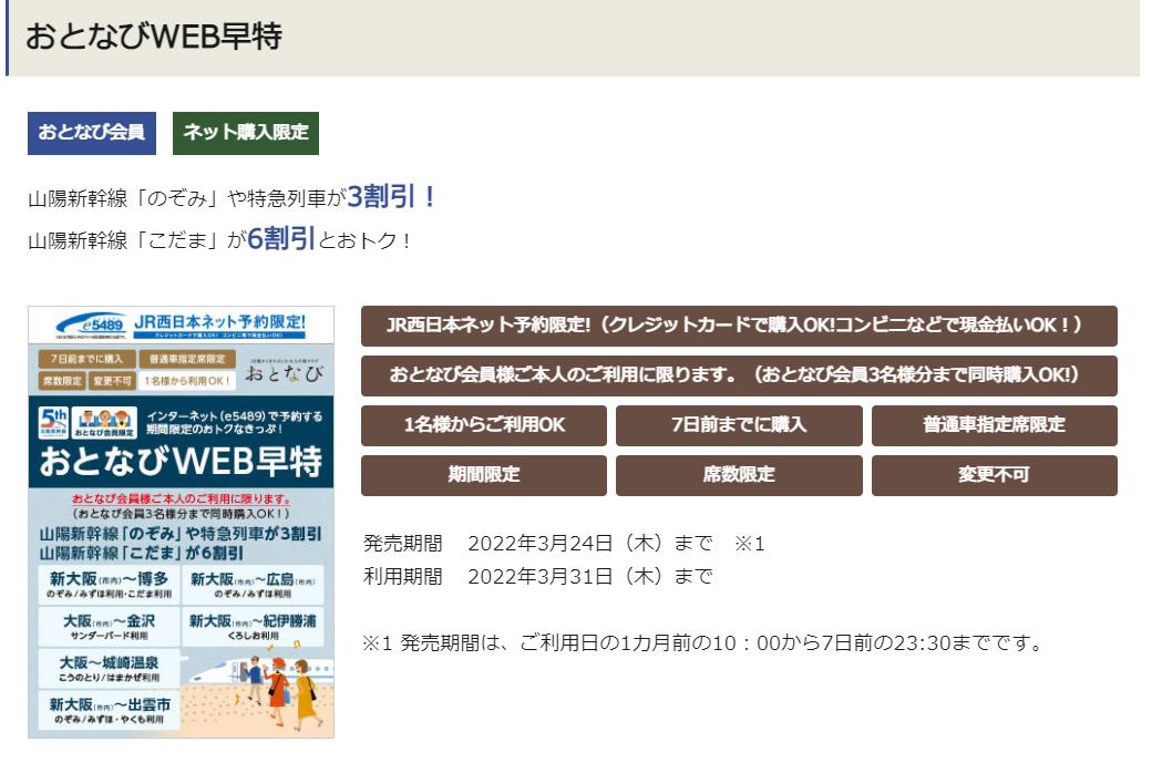 f:id:agura-huma:20210921102123p:plain