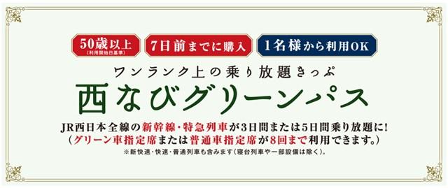 f:id:agura-huma:20211006090901j:plain