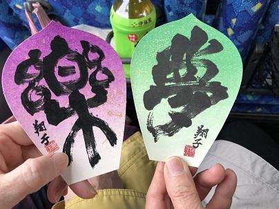 f:id:aguregatamu:20190407100006j:plain
