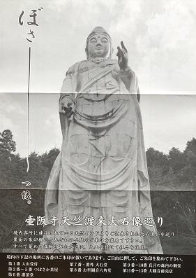 f:id:aguregatamu:20190408100257j:plain