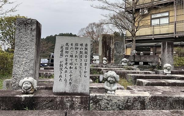 f:id:aguregatamu:20190408100818j:plain