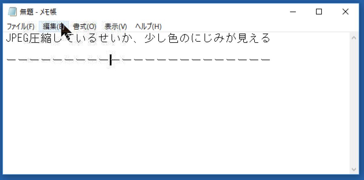 f:id:agyay:20210120184149p:plain
