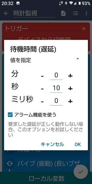 f:id:agyay:20210528221610j:plain