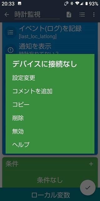 f:id:agyay:20210529171231j:plain