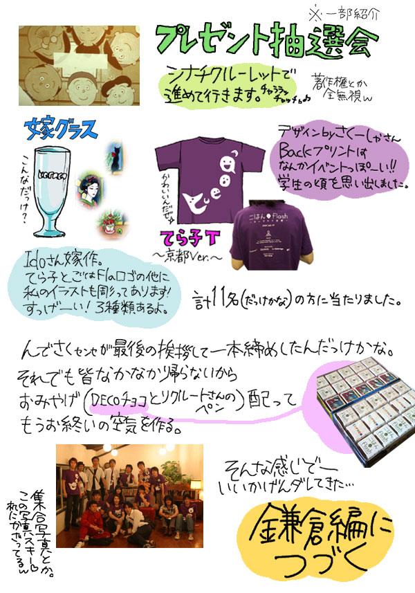 f:id:ahchang:20171107014250j:plain