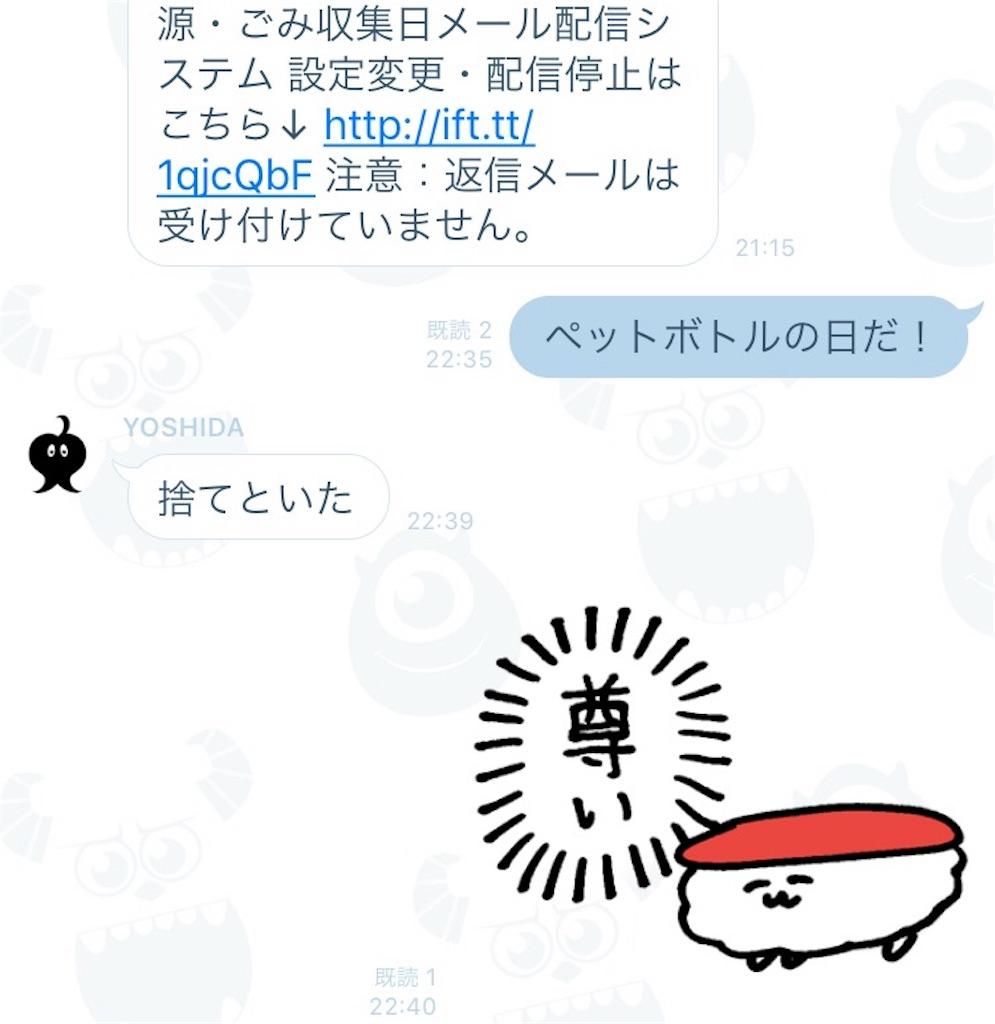 f:id:ahchang:20171117092801j:image:w300