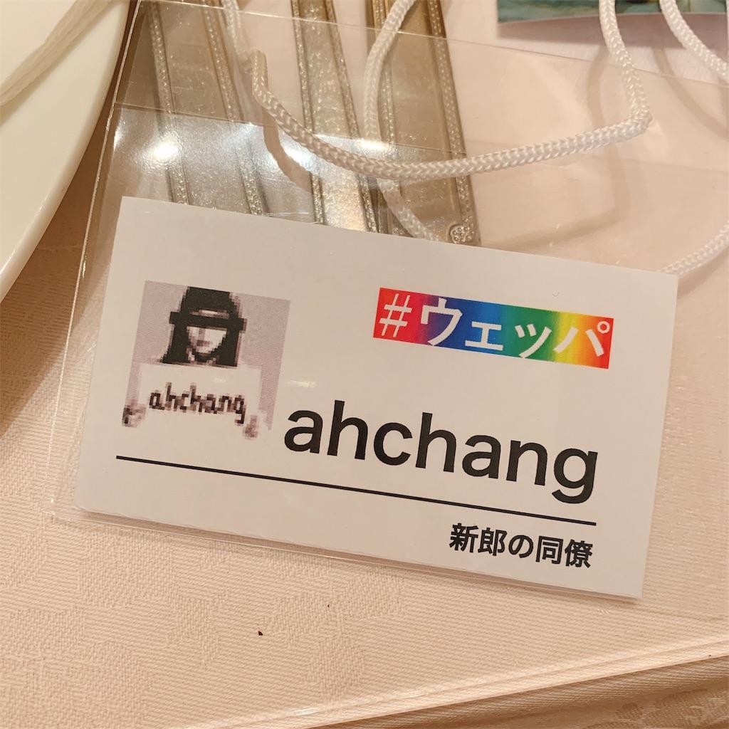 f:id:ahchang:20190407011759j:image