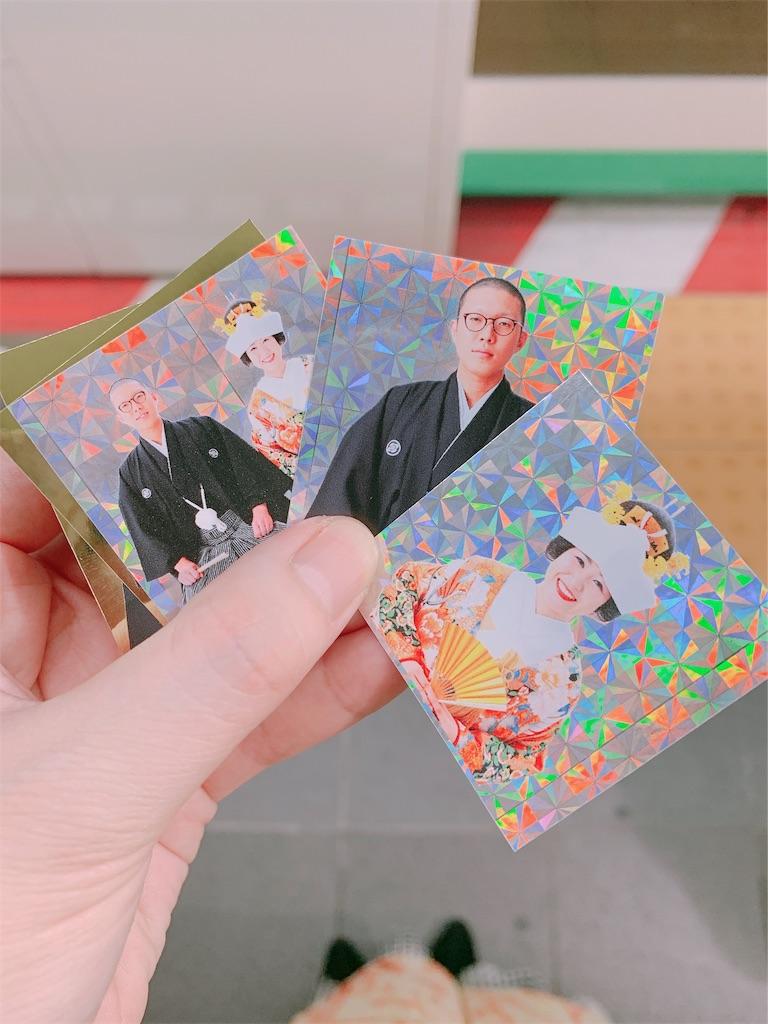 f:id:ahchang:20190407013358j:image