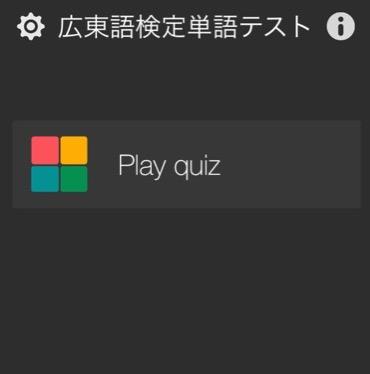 f:id:ahera:20171016221227j:plain