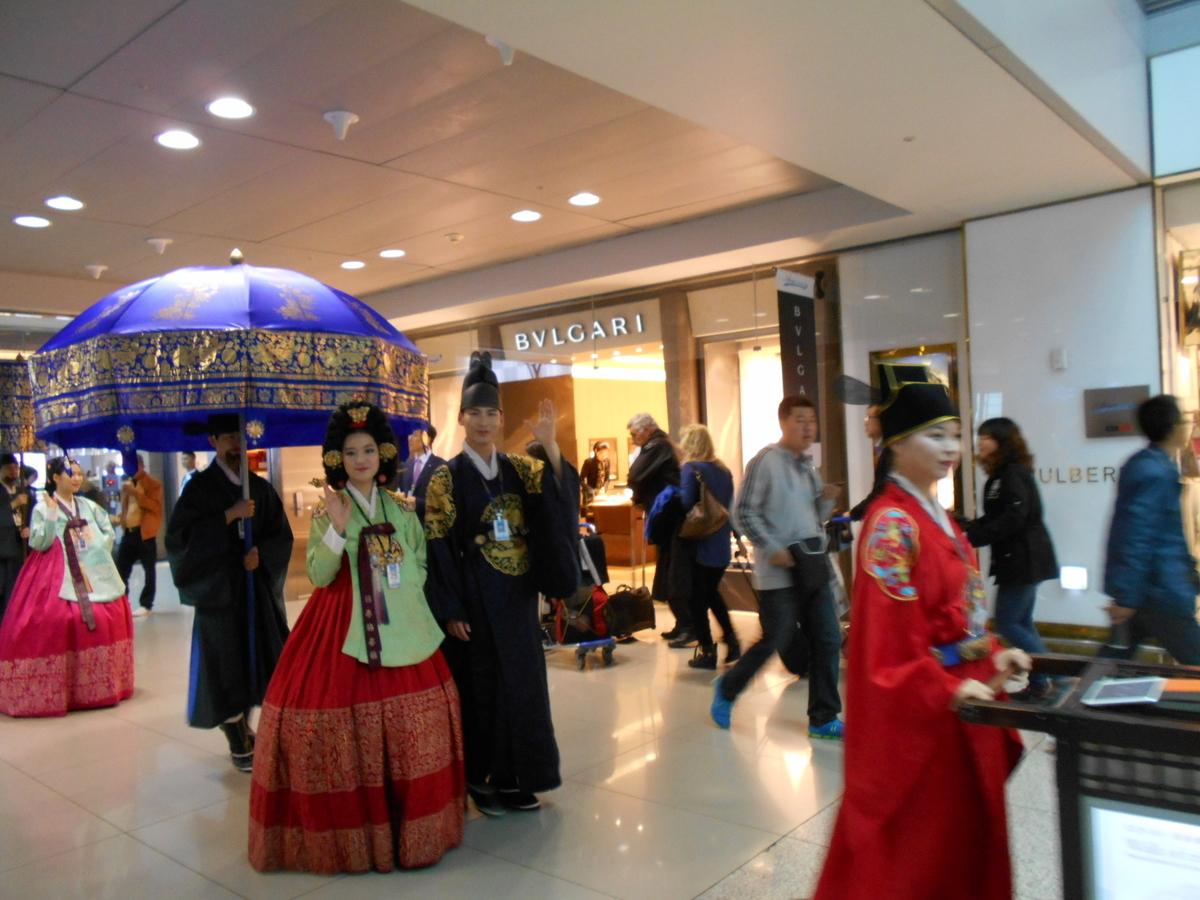仁川空港での伝統衣装パレード
