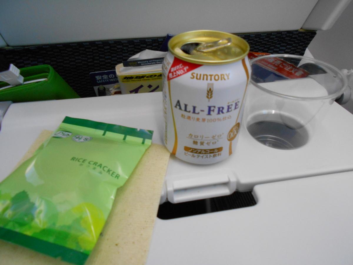 ANA 軽食 おかき