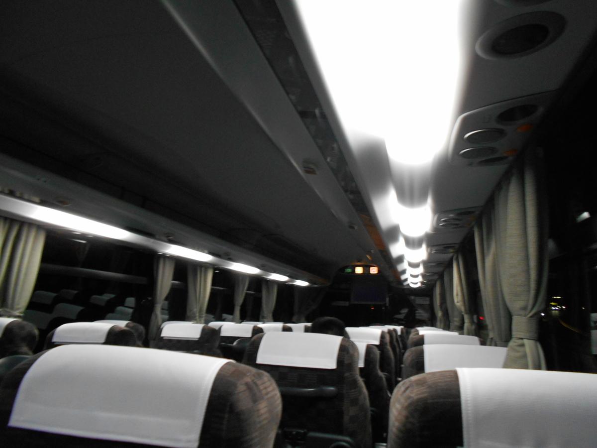 リムジンバス 成田から