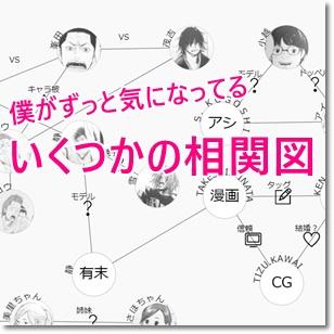 f:id:ahirote:20170825052622j:plain