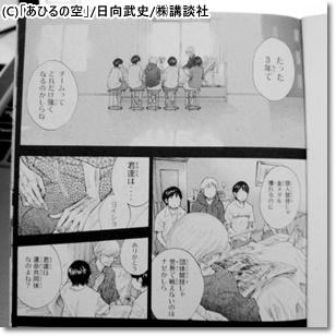 名士のおばあちゃんと岡平中の5人