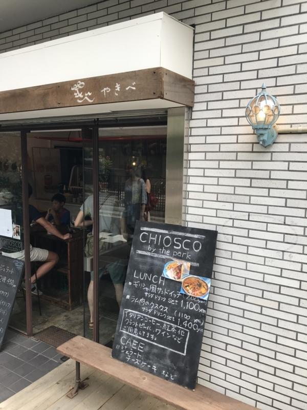f:id:ahiru-no-blog:20180819210319j:plain