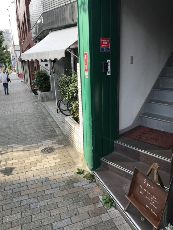 f:id:ahiru-no-blog:20180826120611j:plain
