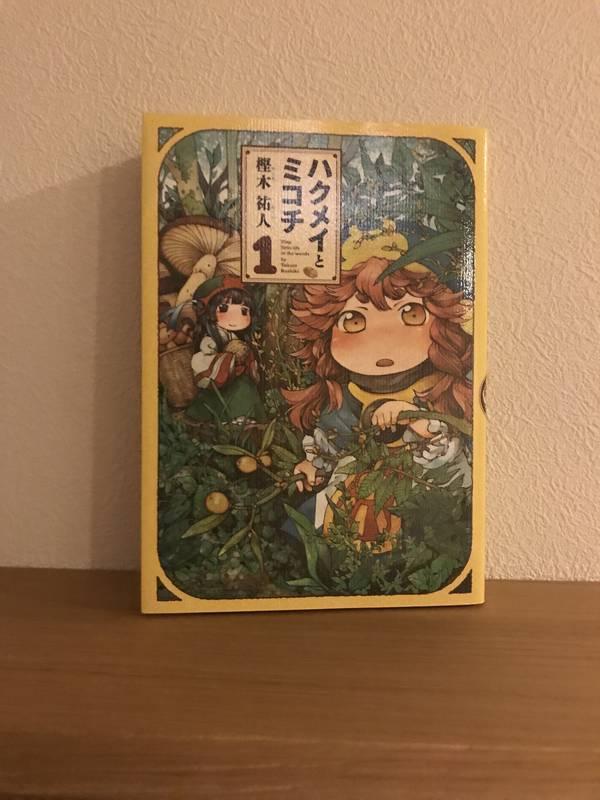 f:id:ahiru-no-blog:20181010223441j:plain