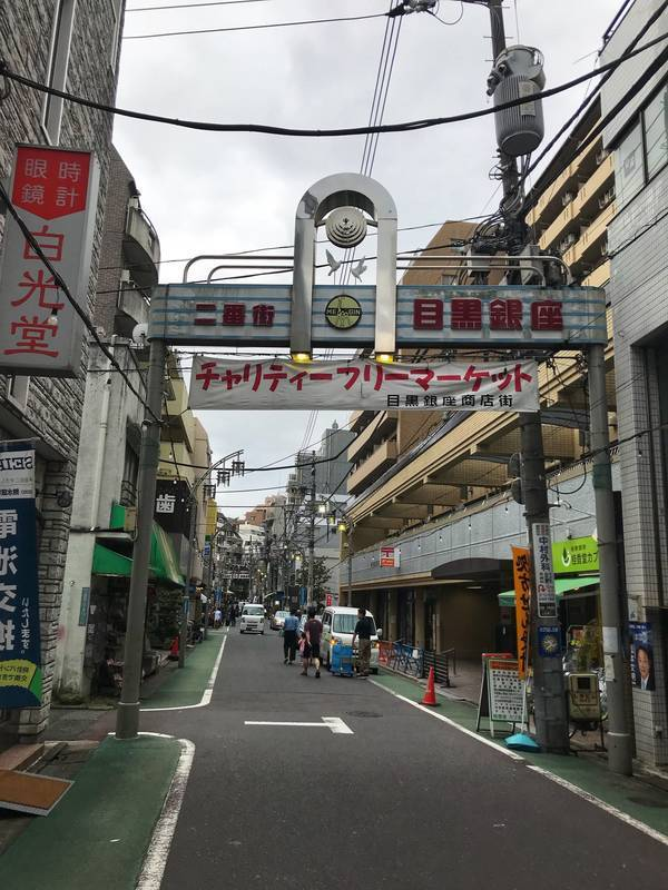 f:id:ahiru-no-blog:20181016224734j:plain