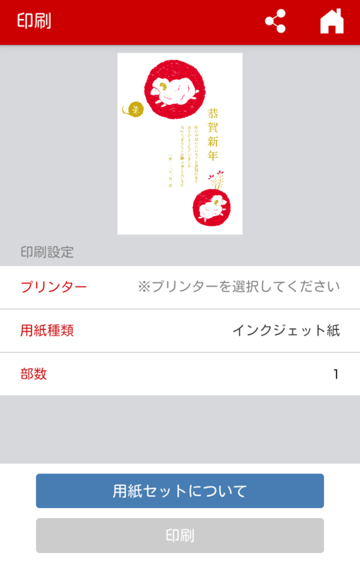 f:id:ahiru8usagi:20141231103712p:plain