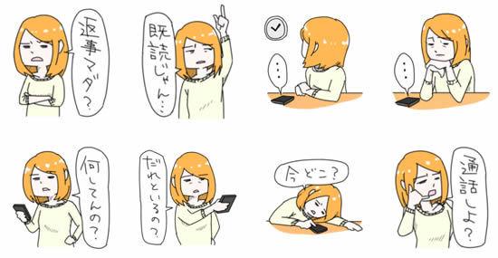 f:id:ahiru8usagi:20150117201747j:plain