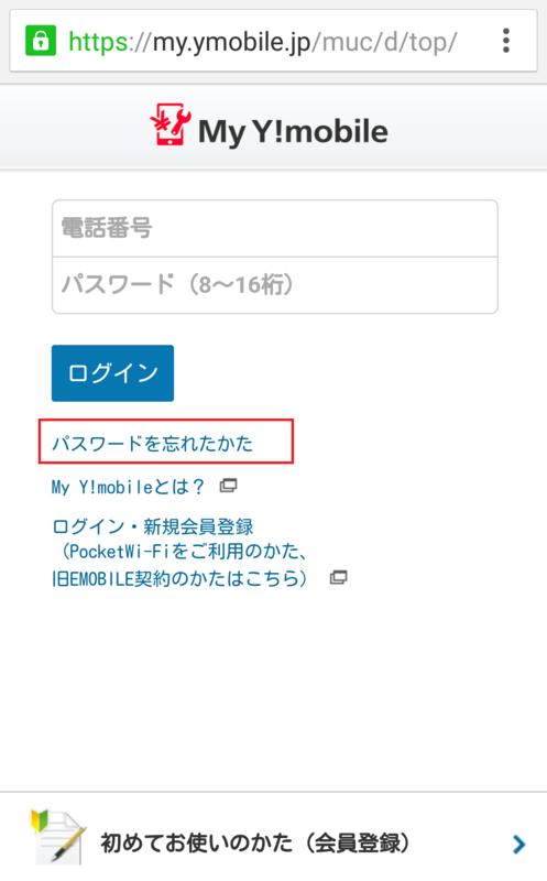 f:id:ahiru8usagi:20150206203913p:plain